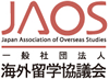 Japan Association of Overseas Studies